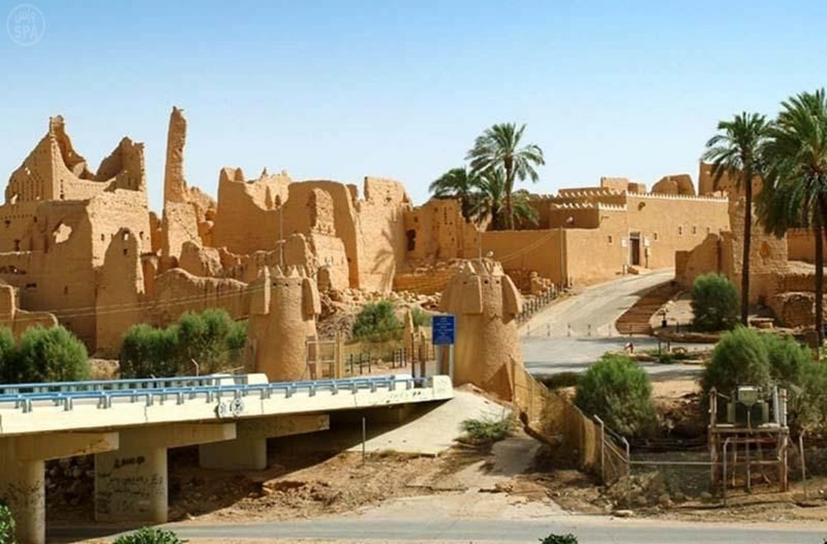 WEEKEND EXPLORE RIYADH HISTORY